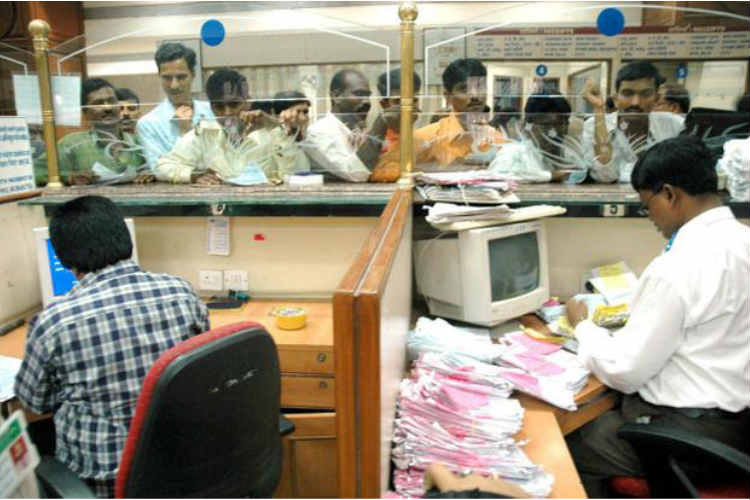 state bank fixed deposit