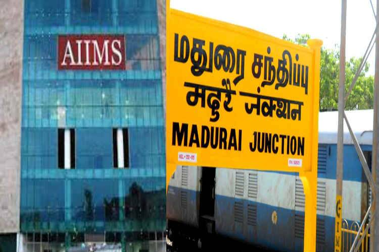 Image result for madurai aiims