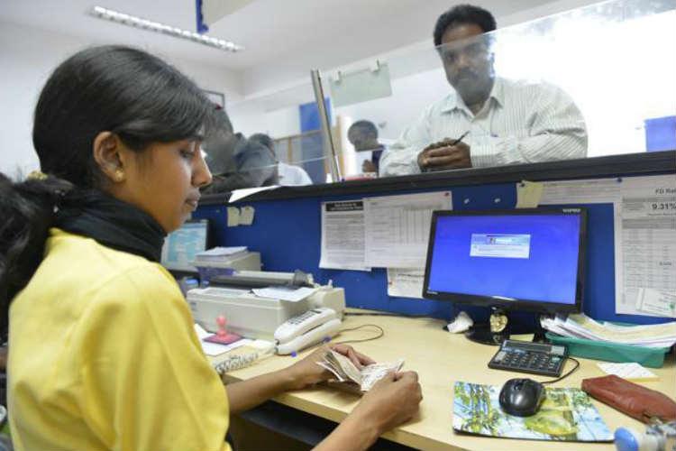 indianbank account indian bank