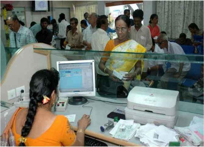 sbibank online netbanking