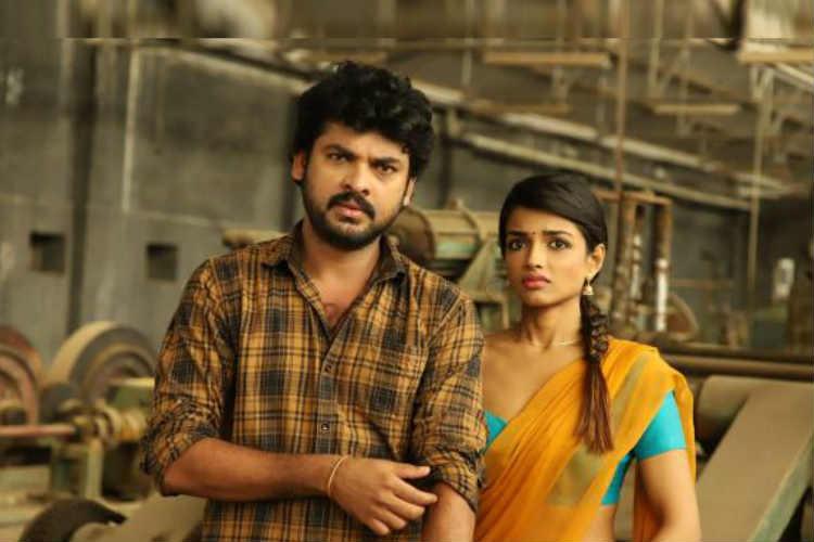 Tamilrockers Leaked Ivanukku Engeyo Macham Irukku Full Movie