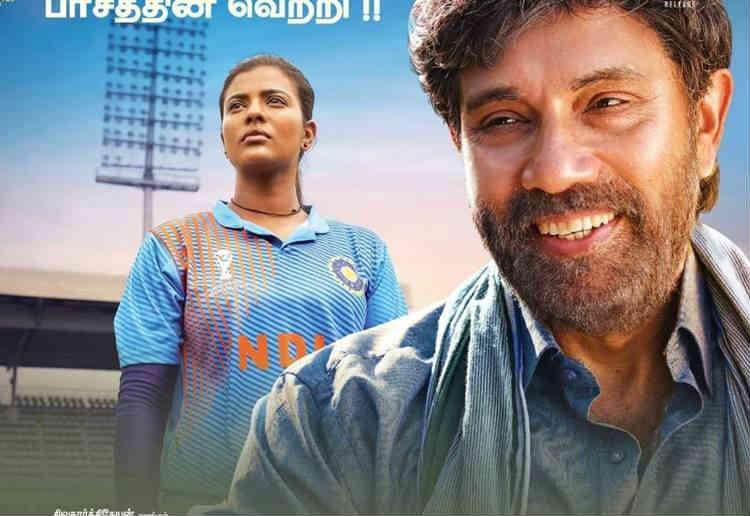 Tamilrockers Leaked Kanaa Movie:தமிழ் ராக்கர்ஸ் வெளியிட்ட கனா