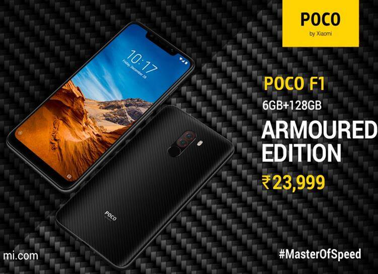 Poco F1 Armoured edition, Poco F1 Armoured edition Price and specification