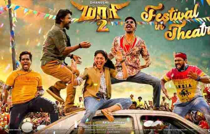 Tamilrockers: Maari 2 Full Movie Download In HD Print- மாரி 2-ஐ வெளியிட்ட தமிழ்ராக்கர்ஸ்