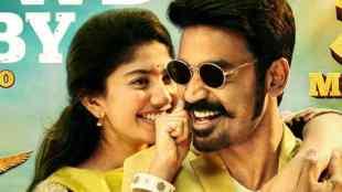 Maari 2 Full Movie Download in TamilRockers: மாரி 2 குழுவினரை அதிர வைத்திருக்கிறது தமிழ் ராக்கர்ஸ்