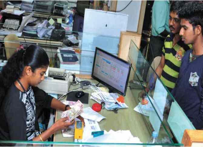 state bank of india yono sbi