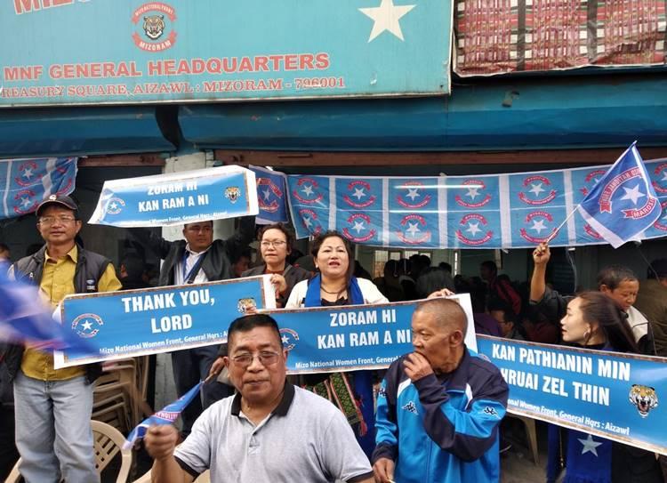 Mizoram Assembly Election Results 2018