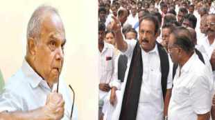 opposition party protest, ஆளுநர் மாளிகை