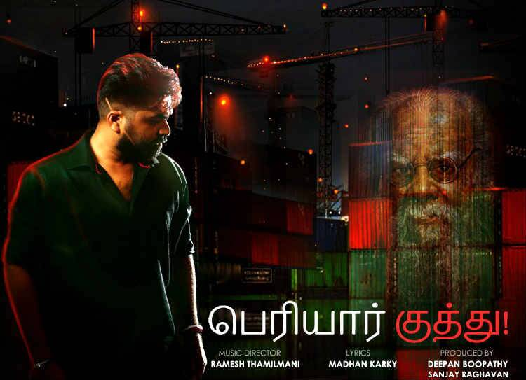Periyar Kuthu song released