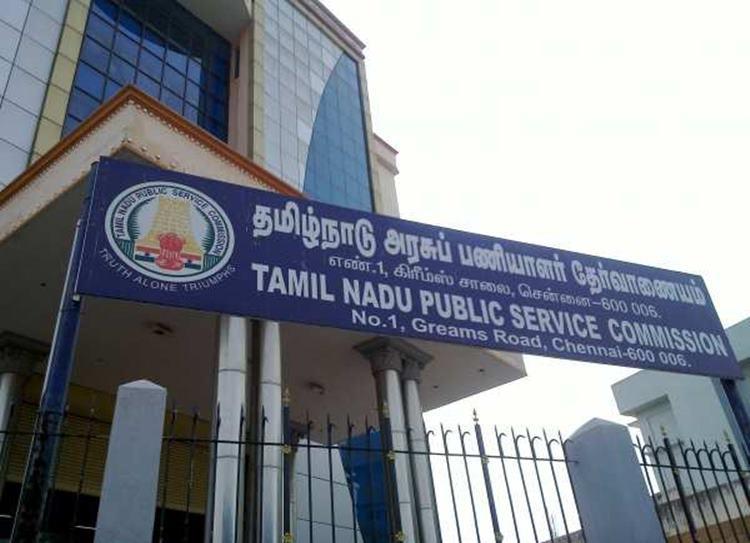 TN Government jobs