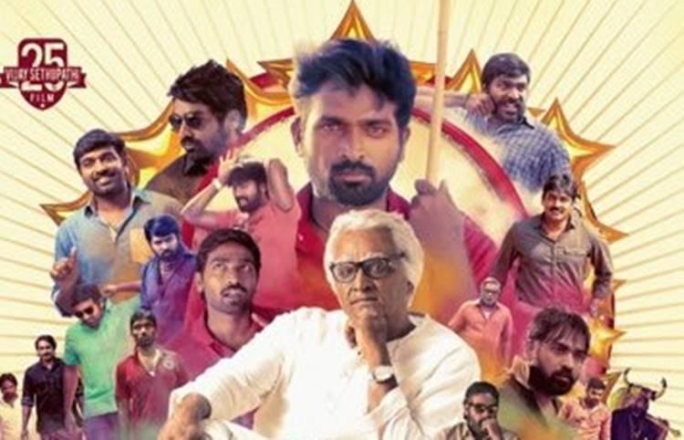 Madras Rockers Tamil Movie Download: Tamilrockers: Maari 2 Full Movie Download Online In