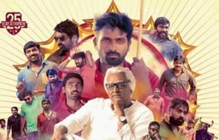 the hurt locker full movie download in tamilrockers