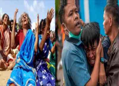 tsunami, சுனாமி
