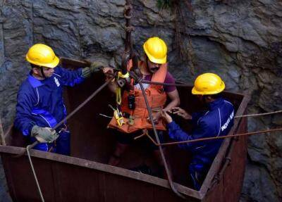 Meghalaya Mine Tragedy