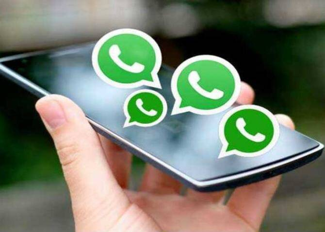 WhatsApp 13 New Features