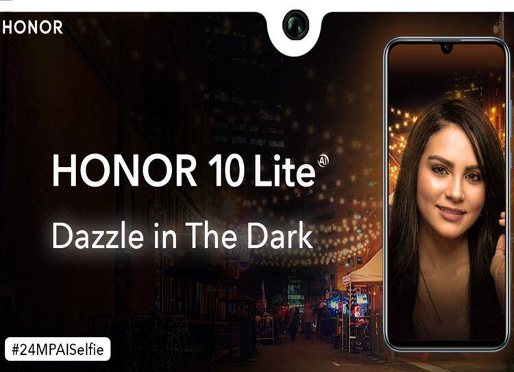 Honor 10 Lite specifications, Honor 10 Lite price, Honor 10 Lite launch in India