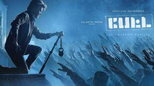 Petta Movie Review in Tamil