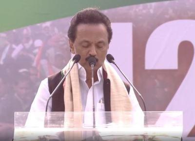 Mamata Banerjee Kolkata Rally Today LIVE Updates