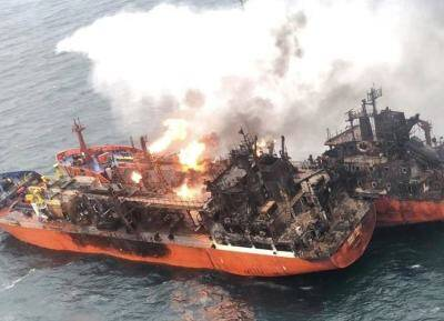 Kerch Strait Ships Accident