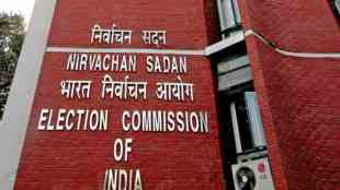 Election Commission Of India, election commission of india press conference today, இந்திய தேர்தல் ஆணையம்