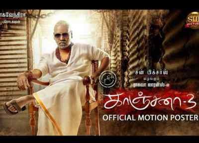 kanchana 3 Full movie in tamilrockers: சுடச்சுட காஞ்சனா 3 படத்தை பந்தி வைத்த தமிழ் ராக்கர்ஸ்