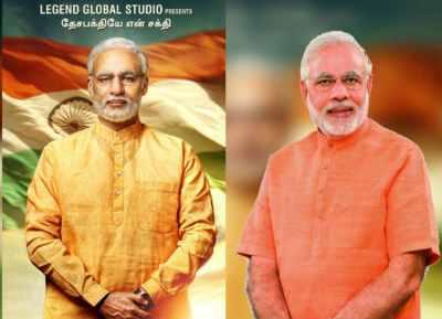 Narendra Modi, நரேந்திர மோடி