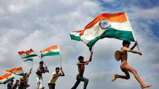 Republic Day Patriotic Songs