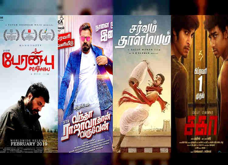 Weekend Movie Releases