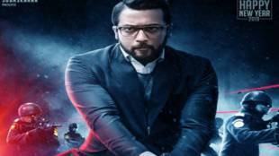 kaappaan full movie download tamilrockers, kaappaan movie surya, kaappaan movie sayeesha