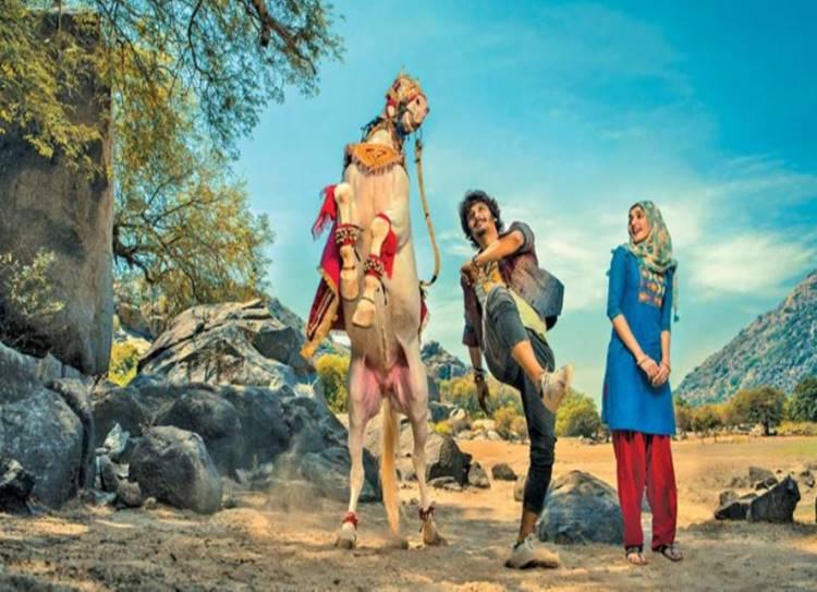 gypsy review rating, jiiva, natasha singh