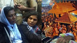 Two Women Entered Sabarimala, Woman entered Sabarimala temple facing trouble