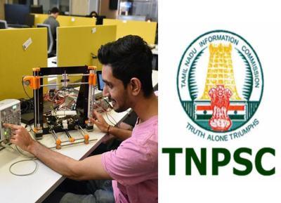 TNPSC Recruitment 2019, பொறியாளர்களுக்கு டி.என்.பி.எஸ்.சி. தேர்வு