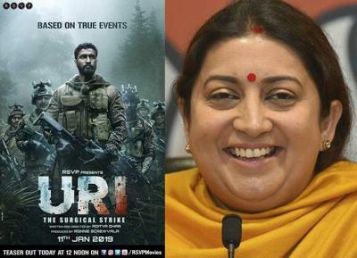 Uri Movie Screening Amethi Constituency