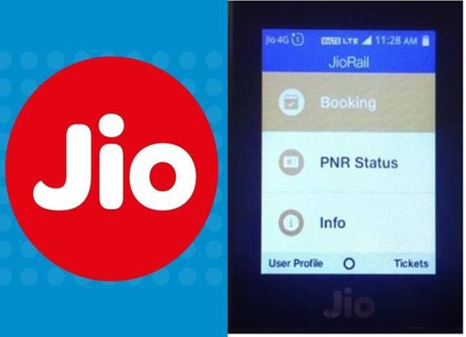 Reliance JioRail App, Train Ticket Online Book