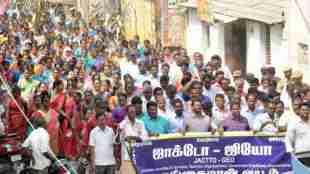 jacto geo strike, ஜாக்டோ ஜியோ