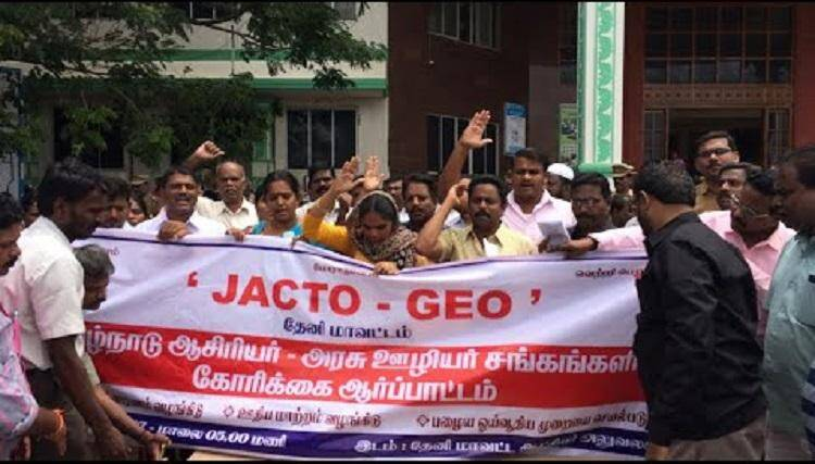 jacto protest, jacto geo protest, jacto geo protest today, jacto geo protest reason, protest in tamil nadu today, jacto geo protest in tamil nadu today, state government employees strike today, jactor protest live updates, ஜாக்டோ-ஜியோ போராட்டம், கிரிஜா வைத்தியநாதன், தமிழக அரசு, ஆசிரியர்கள் போராட்டம்