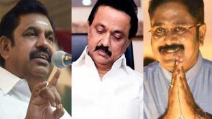 election 2019 Tamil Nadu alliance