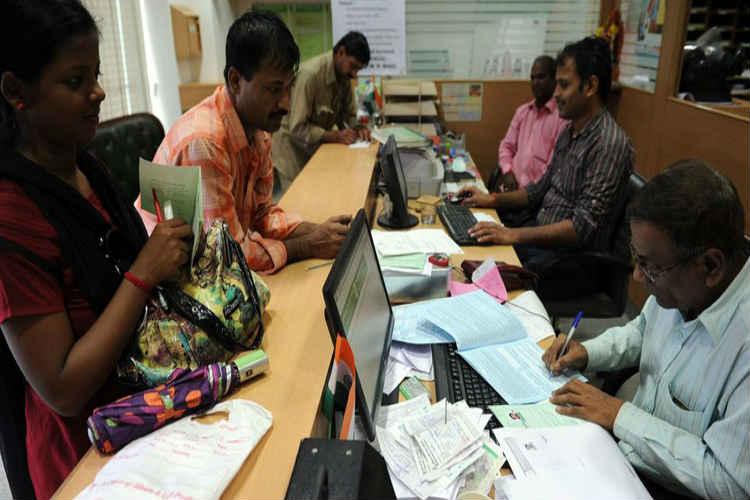 indianbank net banking