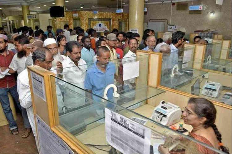 minimum balance in hdfc bank