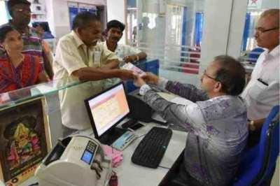 sbi state bank netbanking