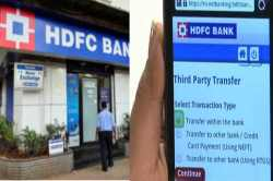 hdfc internet banking