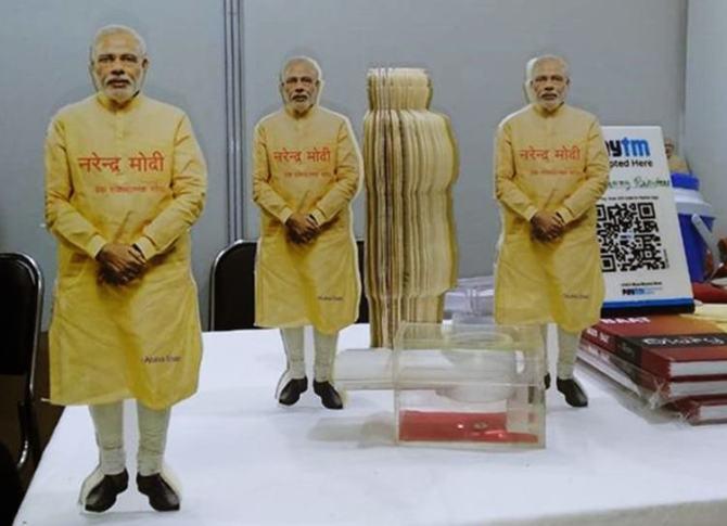 Narendra Modi Book, PM Narendra Modi Book