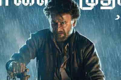 Petta Movie Review: வேற லெவல் ரஜினி… மாஸை கொண்டாடும் ரசிகர்கள்