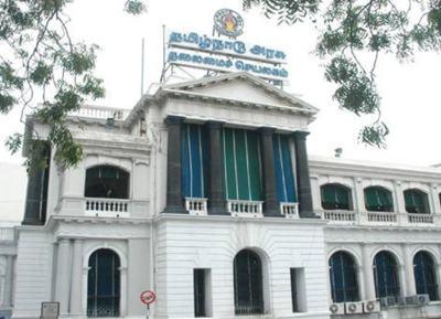 Tamil Nadu Assembly Session begins today