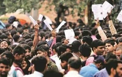 Periyar university result: இணையதளத்தில் வெளியீடு, முழு விவரம் இங்கே…