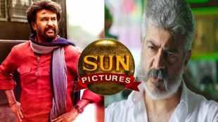 sun pictures, சன் பிக்சர்ஸ்