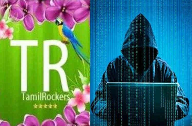 TamilRockers Darbar movie download, rajinikanth darbar, Darbar full movie download, Darbar tamil movie download, தர்பார் ஃபுல் மூவி, தமிழ் ராக்கர்ஸ்