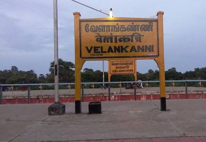 special train to velankanni, வேளாங்கண்ணி சிறப்பு ரயில்