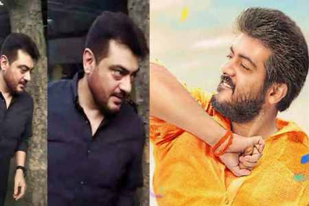 viswasam box office