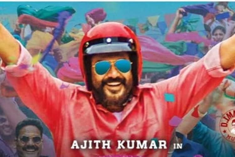 Viswasam Movie Appreciated By IPS Officer, விஸ்வாசம், தல அஜீத்